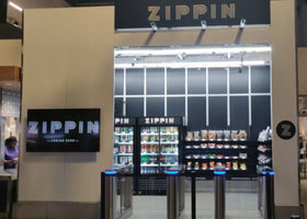 Kraft Heinz fund backs checkout-free start-up
