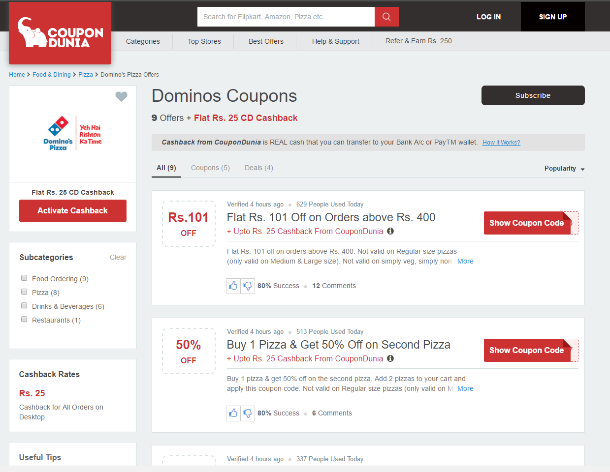 Discount coupons in flipkart